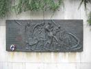 יזכור ליהודי צ'כיה