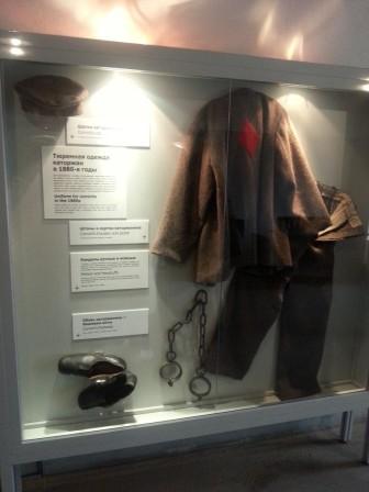 בגדי אסירים בכלא במבצר פטר ופול