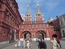 כניסה למתחם הכיכר האדומה