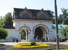 השער האחורי