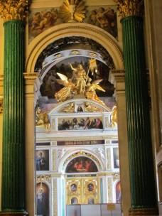 שער הקודש בקתדרלת סנט אייזיק