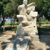 האנדרטה לאפריים צ'יזיק